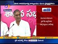 Harish Rao '12 Questions' to Cong for allying with TDP