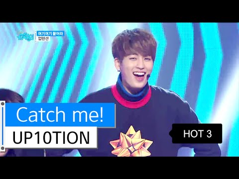 [HOT] UP10TION - Catch me!, 업텐션 - 여기여기 붙어라, Show Music core 20160109