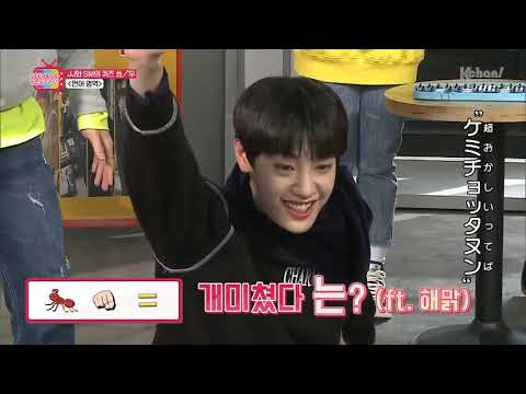 골든차일드 일본 예능 4 (goldenchild's Japanese reality show 4)