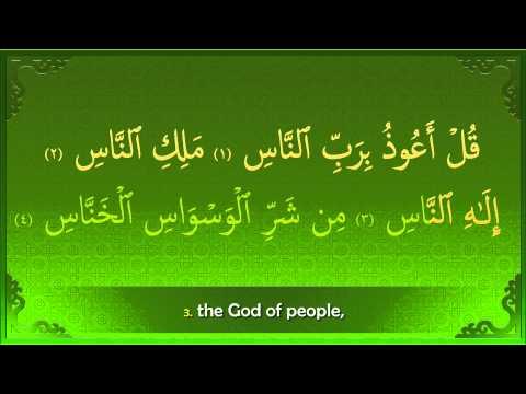 114. Surah An-Nas (People) - سورة الناس