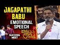 Jagapathi Babu Emotional Speech @ Jaya Janaki Nayaka Success Meet