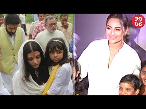 Aishwarya Visits Sangam With Abhishek To Immerse Father's Ashes | Sonakshi's Take On GST