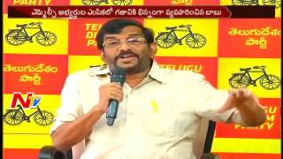 MLC Somireddy likely to get cabinet berth in next expansio..