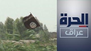 خلايا داعش تستغل توقف قوات التحالف الدولي وتتحرك بهجمات ...
