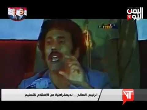 قناة اليمن اليوم - نشرة الثالثة والنصف 18-07-2019