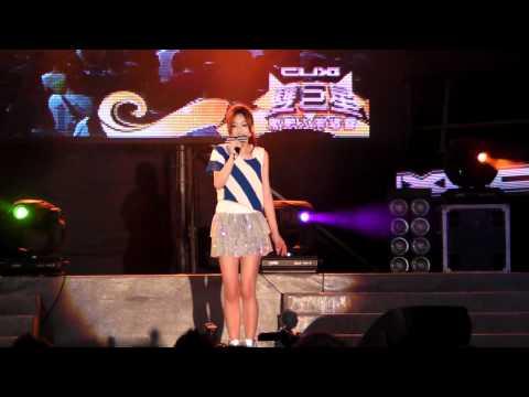 Shine 黃宇曛 魔鏡 (1080p中文字幕)@CUXI 雙巨星演唱會高雄場