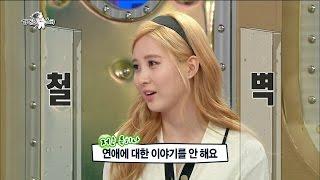【TVPP】 Seohyun(SNSD) - Thorough self-management, 서현(소녀시대) - 철저한 자기관리 @ Radio Star