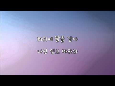 로꼬 (LOCO) - 감아 FEAT. 크러쉬 (CRUSH) 가사