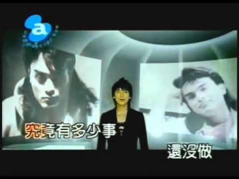 (KTV)阿信&薛岳&柯有倫如果還有明天.mpg