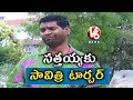 Bithiri Sathi Mentally Disturbed With Savitri Torture