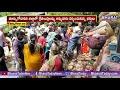 శాకాంబరీ అలంకారంలో శ్రీ తలుపులమ్మ వారి దర్శనం || East Godavari || Bharat Today - 02:32 min - News - Video