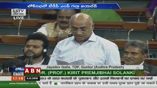 TDP MP Galla Jayadev faults YSRCP government in Lok Sabha..