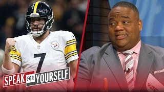 Jason Whitlock: Big Ben will have the 'Eye of the Tiger' next season   NFL   SPEAK FOR YOURSELF