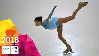 Figure Skating - Ladies' Singles - Free Skate - Full Replay | Lillehammer 2016 Youth Olympic Games
