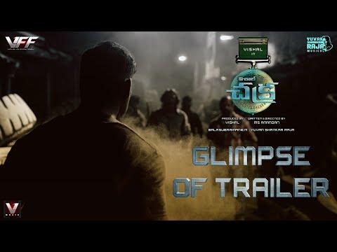Chakra (Telugu) Glimpse of Trailer