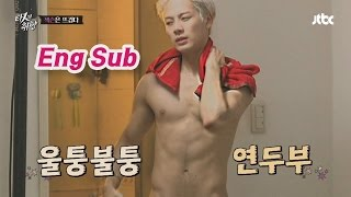 Jackson of GOT7 washing face exposing his upper body