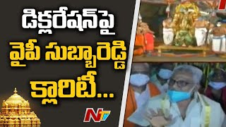 My words were distorted: TTD chairman YV Subba Reddy react..