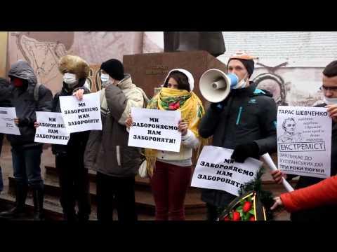 Мітинг чернівчан 19.01.2014