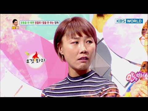 My mom says such terrible things to me! [Hello Counselor / SUB : ENG,THAI / 2017.10.30]
