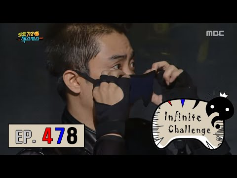 [Infinite Challenge] 무한도전 - Sechs Kies Entered the stage 20160430