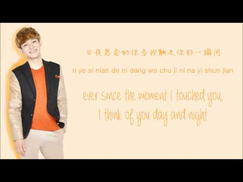 EXO-M - Black Pearl (Chinese Version) (Color Coded Chinese/PinYin/Eng Lyrics)
