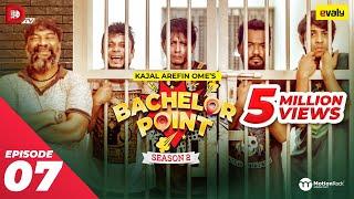 Bachelor Point | Season 2 | EPISODE- 07  | Kajal Arefin Ome | Dhruba Tv Drama Serial