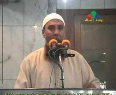 Madrasah Orientalis (1 of 2)