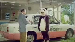 損保ジャパンCM8