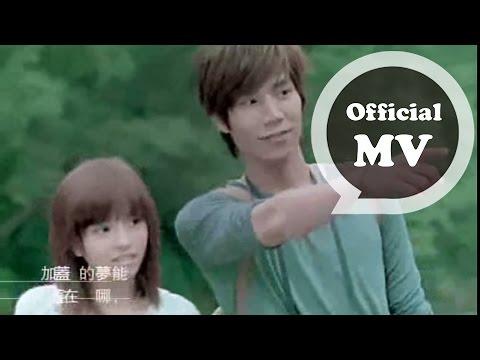 潘裕文Peter Pan feat. 徐宛鈴 Ring Hsu [幸福的時光]Officiao Music Video