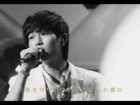 [Audio]090810 : Onew 온유 - I Believe (Japanese Ver.)