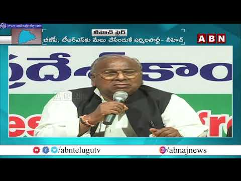 VH angry on TRS govt for giving nod to YS Sharmila meeting in Khammam
