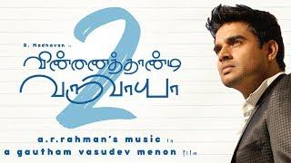 VTV Part 2: Madhavan in Simbu's Role! | Gautham Menon | TK 886