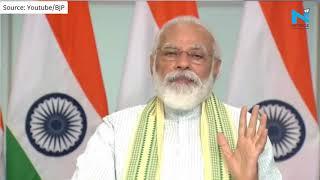 PM Modi inaugurates Asia's largest solar plant..