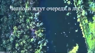 На Луганщині на офіційно закритій переправі возять контрабанду через Сіверський Донець
