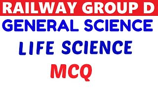 rrb ntpc recruitment 2019 | life science | General Science for rrb je,ntpc,asm,cma,dms