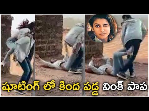 Priya Prakash Varrier falls on ground as Nithiin fails to hold her during Check shooting