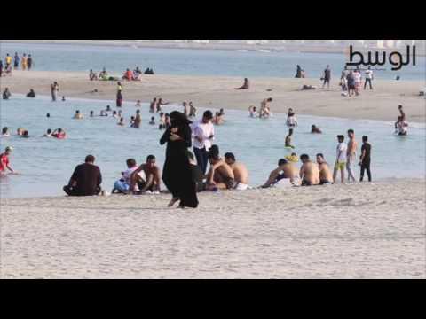 ساحل «مراسي البحرين»... ثغرة للبحر يكتظ عليها أهالي البحرين