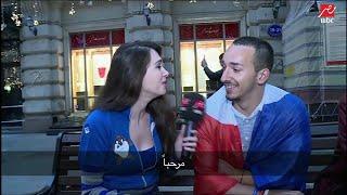 من روسيا .. MBC مصر تحاور مشجعي المنتخب الفرنسي بعد صعودهم ...
