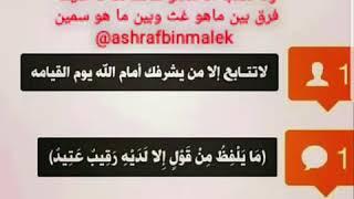 انستغرام ، التواصل الاجتماعي ،فيس بوك ، تويتر اشرف بن مالك ...