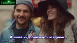✅BG Превод Xristos Menidiatis - Fonaxe Mou S΄agapo