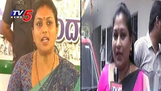 TDP MLA Anitha Strong Counter To Roja | Nandyal By- Election
