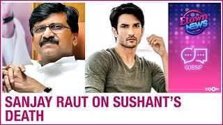 Sushant's death has exposed mafia and nepotism of Bollywoo..