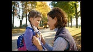 (ПОЛНАЯ ВЕРСИЯ) Как ребёнку преодолеть психологический дискомфорт при поступлении в 1 класс?