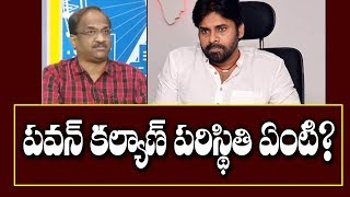 Prof K Nageshwar analysis on why Pawan Kalyan suffered def..