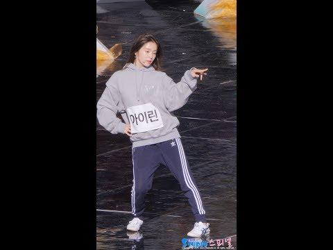 171028 레드벨벳 '루키' 사복 리허설 아이린 직캠 Red Velvet Rehearsal Irene fancam - Rookie by Spinel