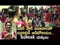 Niharika witnesses Pawan Kalyans craze at Rajahmundry GIET College | Happy Wedding Promotional tour