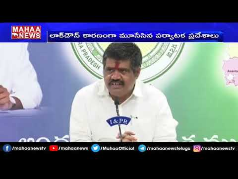 AP govt to reopen tourist spots from today