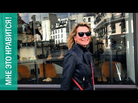 Париж! Гид от Юлии Высоцкой, французское кино, десерты и изучение языка | Мне это нравится! #25 (6+) photo