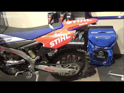 YAMAHA STIHL enduro bike