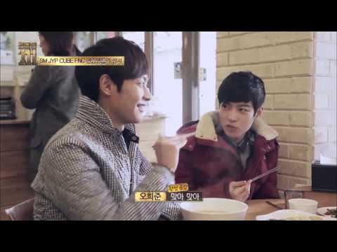 청담동111 - ep.02 : SM JYP CUBE FNC 연습생들의 성지